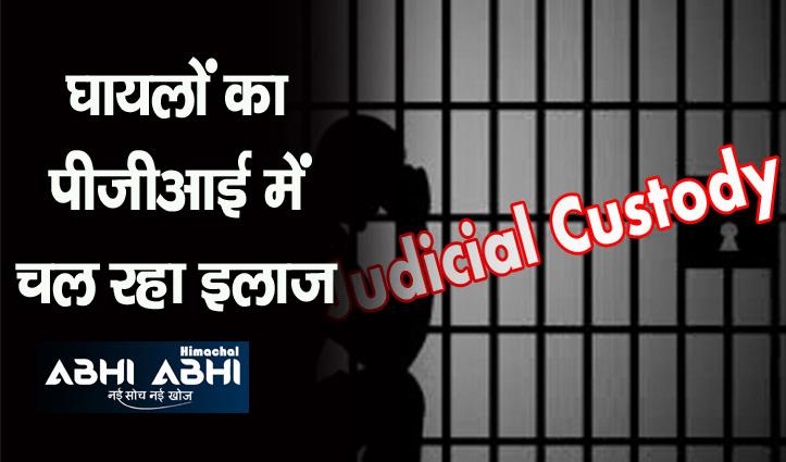 पोते और बहू पर दराट से हमला करने का आरोपी ससुर न्यायिक हिरासत में भेजा