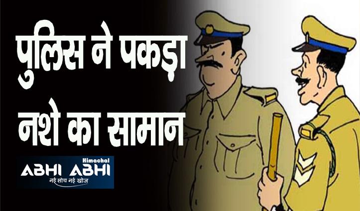 सोलन व ऊना में पांच लोग कर रहे थे गंदा काम, पुलिस ने किया गिरफ्तार