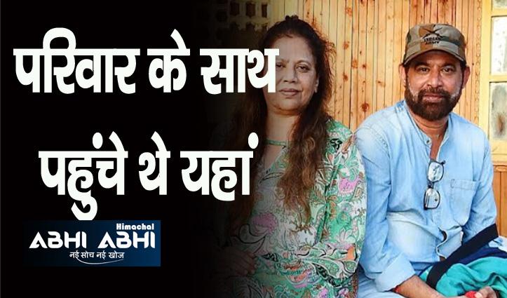 BCCI के मुख्य चयनकर्ता चेतन शर्मा ने निहारीं राजगढ़ की वादियां