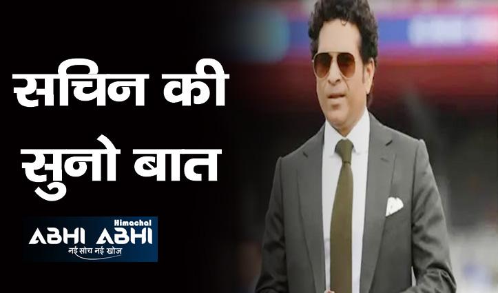 WTC Final में भारत की हार पर सचिन तेंदुलकर ने किया ट्वीट, बताया कहां हुई चूक
