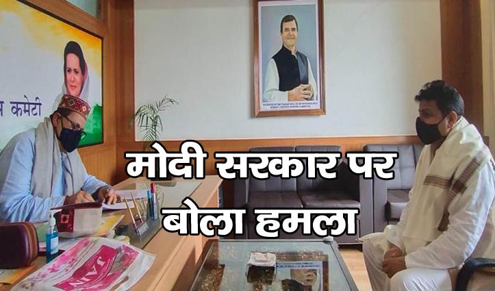 Shimla: संजय दत्त ने कांग्रेस पदाधिकारियों से ली फीडबैक, क्या बोले जाने