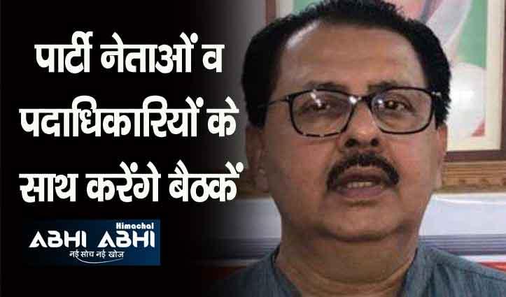 अखिल भारतीय कांग्रेस कमेटी के सचिव संजय दत्त आएंगे शिमला, जाने कारण