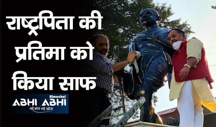 बीजेपी ने शिमला में चलाया विशेष अभियान, महान विभूतियों की प्रतिमाओं की कर रहे सफाई