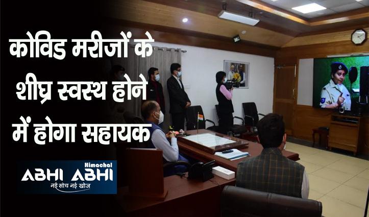 आ गया हिमाचल में कोविड मंत्र, संक्रमितों के लिए बनाया गया म्यूजिकल वीडियो