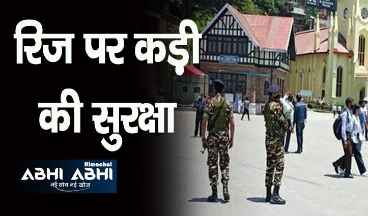 शिमला के रिज पर हथियारों से लैस घूम रहे सेना के जवान, जानने को पढ़ें