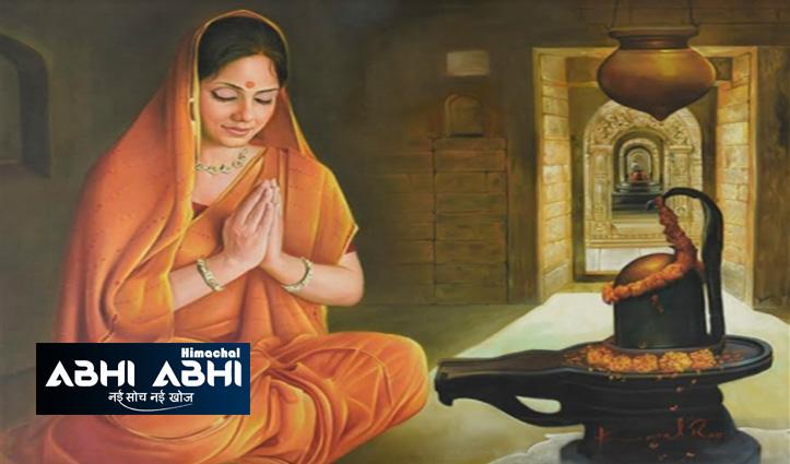 भौम प्रदोष व्रत में भोले शंकर की पूजा से मिलता है शुभ फल