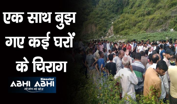सिरमौर हादसा : मृतकों के परिवार को दो-दो लाख मुआवजा देगी केंद्र सरकार, पीएम मोदी ने जताया शोक