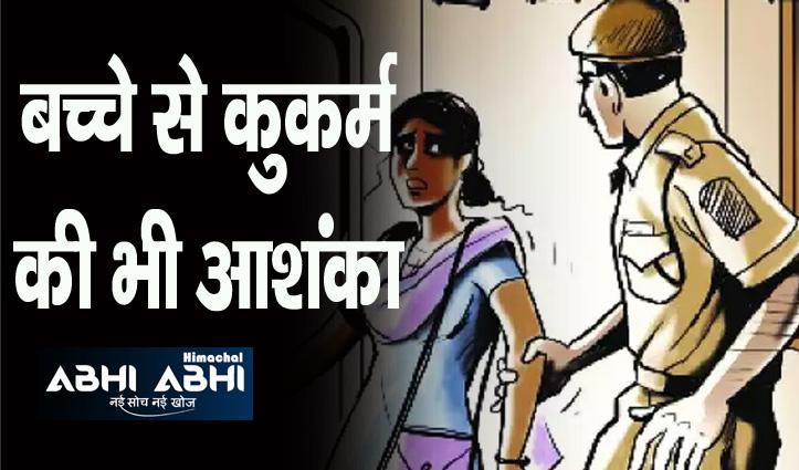 4 वर्षीय बच्चे की हत्या मामले में बड़ा खुलासा, शव बोरी में छिपाने वाली महिला अरेस्ट
