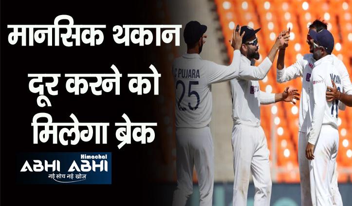 टीम इंडिया को इंग्लैंड दौरे पर इतने दिन की मिलेगी छुट्टी-क्यों हुआ ऐसा पढ़े