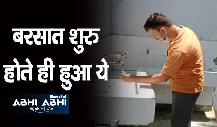 सुंदरनगर में फैल गया डायरिया, 50 पहुंचे अस्पताल, विभाग ने लिए पानी के सैंपल