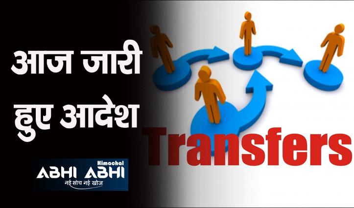 SDM सुंदरनगर राहुल चौहान होंगे एडीएम लॉ एंड ऑर्डर शिमला