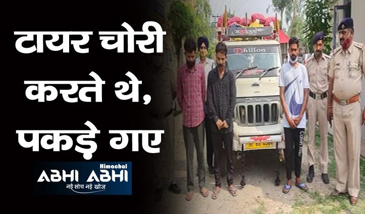 बंगाणा पुलिस को मिली कामयाबी, 48 घंटे में पकड़ा टायर चोर गिरोह