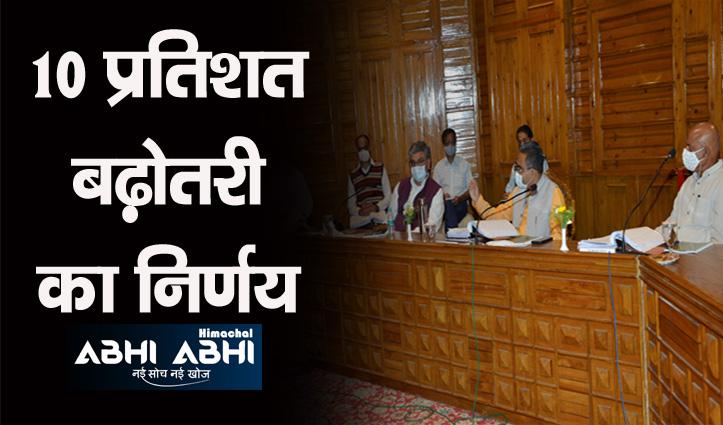 हिमाचल में पीस रेटेड कर्मचारियों का बढ़ेगा मानदेय, बीओडी मीटिंग में मिली मंजूरी