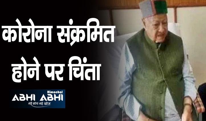 सीएम जयराम ने की वीरभद्र सिंह के जल्द स्वस्थ होने की कामना, आईजीएमसी ने दिया हेल्थ अपडेट