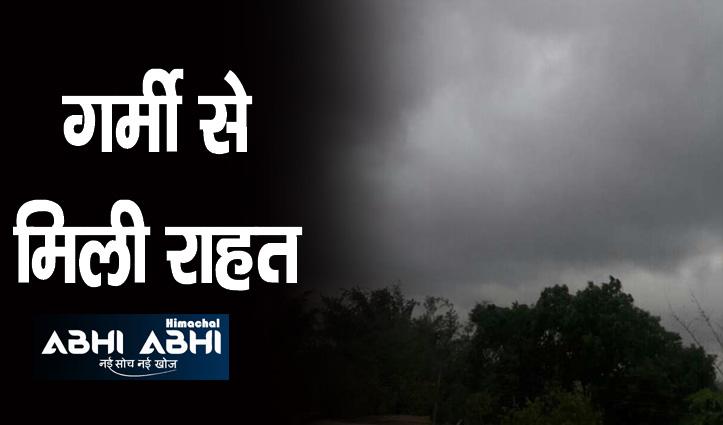 मौसम हुआ सुहावनाः बरसने लगे मेघ ,  लोगों को मिली गर्मी से राहत