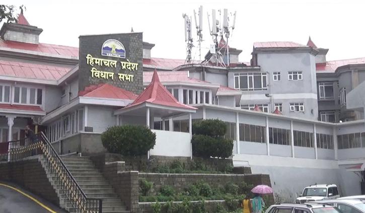 हिमाचल विस का मानसून सत्रः पहली को होगी सर्वदलीय बैठक, क्या कुछ होगा इस बार पढ़े यहां
