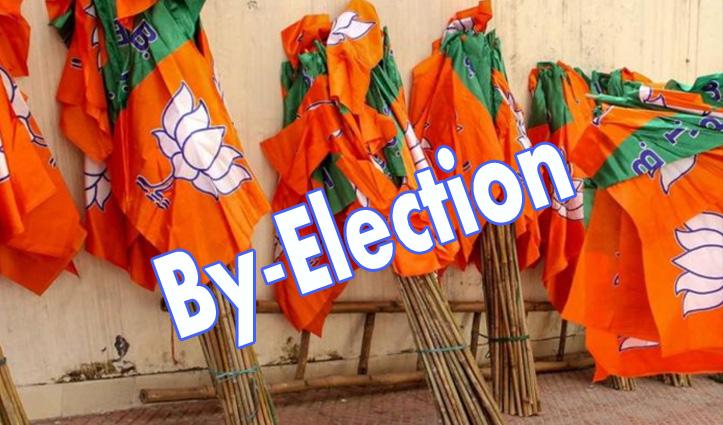 बरागटा की सीट पर कोटखाई से बीजेपी टिकट के लिए ये रहा चेहरा - कर दिया चुनाव लड़ने का ऐलान