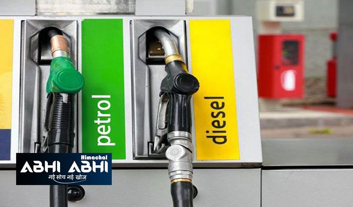 पेट्रोल-डीजल पर वैट कम कर सकती है जयराम सरकार, यूजी एग्जाम व स्कूल खोलने पर चर्चा