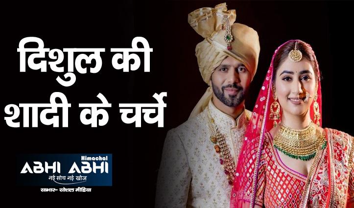 एक दूजे के हुए राहुल वैद्य और दिशा परमार, देखिए शादी और रिसेप्शन की तस्वीरें