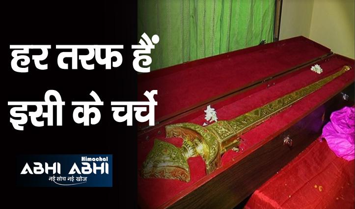 तिरुपति मंदिर में भक्त ने चढ़ाई सोने की तलवार, एक करोड़ है लागत, पांच किलो भार