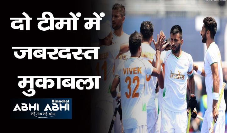 Tokyo Olympics 2021 : भारतीय पुरुष टीम ने हॉकी में बहतरीन प्रदर्शन, न्यूजीलैंड को 3-2 से पछाड़ा