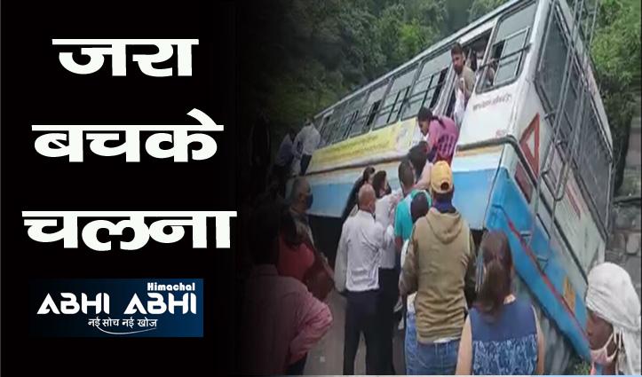 शिमला से चंडीगढ़ जा रही हरियाणा रोडवेज की बस हुई हादसे की शिकार