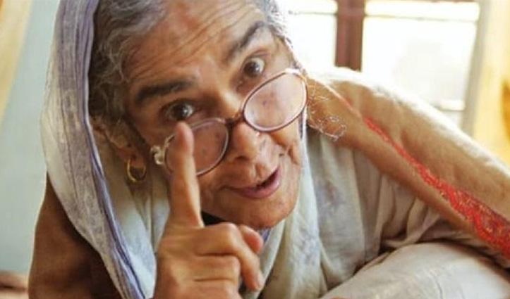 नहीं रहीं बालिका वधू की दादी, कार्डियक अरेस्ट से गई जान
