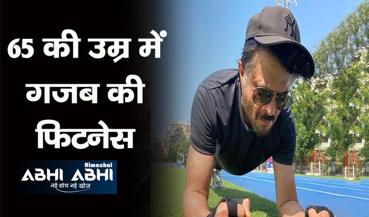 ट्रैक पर दौड़े अनिल कपूर, ओलंपिक खेलने गए भारतीय खिलाड़ियों का बढ़ाया हौसला