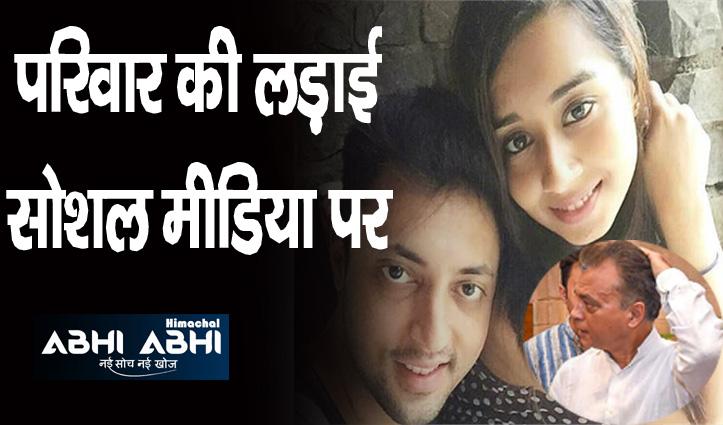 अनिल शर्मा पर बड़ी बहू ने लगाए दहेज प्रताड़ना के आरोप, सलमान की बहन उतरी बचाव में