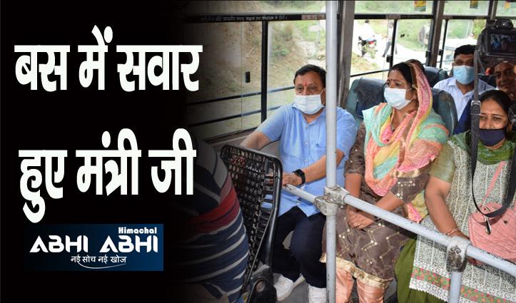 महंगी गाड़ी छोड़ कृषि मंत्री वीरेंद्र कंवर ने पत्नी के साथ 9 किमी बस में किया सफर