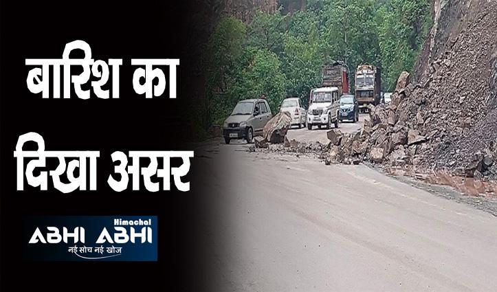 बिलासपुर में चंडीगढ़-मनाली एनएच पर गिरे पत्थर, लग गया जाम