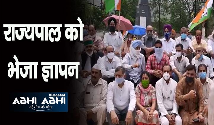 बिलासपुर में महंगाई के खिलाफ Congress का प्रदर्शन, आक्रोश रैली भी निकाली