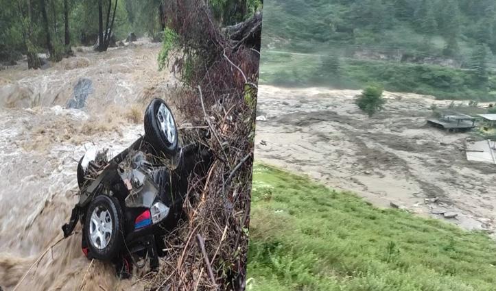 हिमाचल में फटे बादल,  कुल्लू में मां-बेटा बहे, लाहुल में दो शव मिले, कई लापता