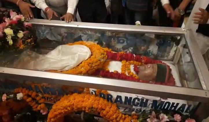 अंतिम यात्रा पर वीरभद्र सिंह : पार्थिव शरीर लेकर परिजन रामपुर रवाना