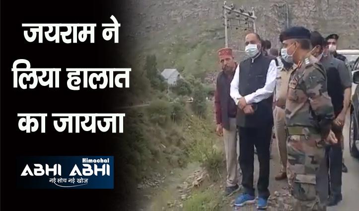 लाहुल के तोजिंग नाले में लापता 3 का कोई सुराग नहीं, खोजी कुत्ते बुलाए गए