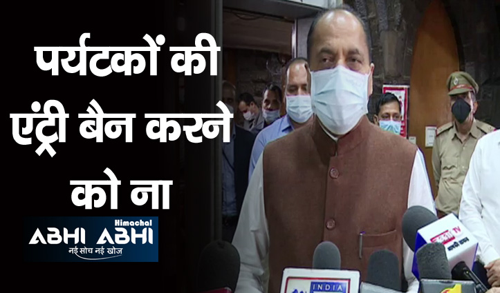 दिल्ली दौरे से लौटे जयराम, Modi को हिमाचल आने का दिया न्योता