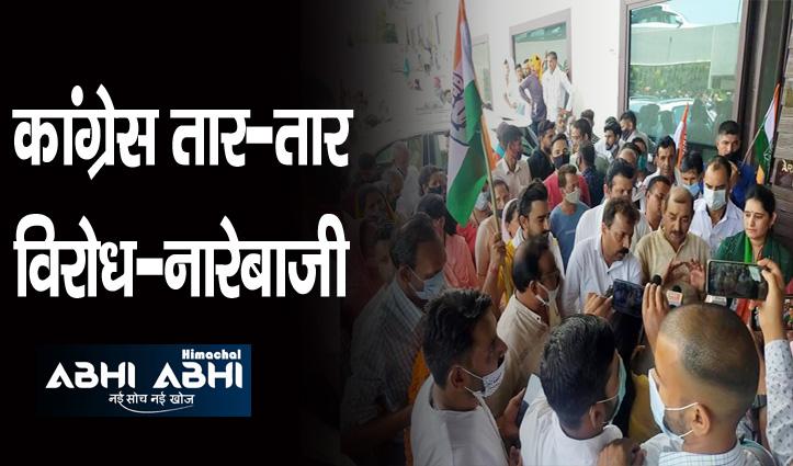 शुक्ला के सामने हर्ष महाजन को कांग्रेस प्रदेशाध्यक्ष बनाने के लगे नारे