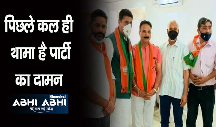 BJP ज्वाइन करते ही करनैल राणा को मिली यह जिम्मेदारी