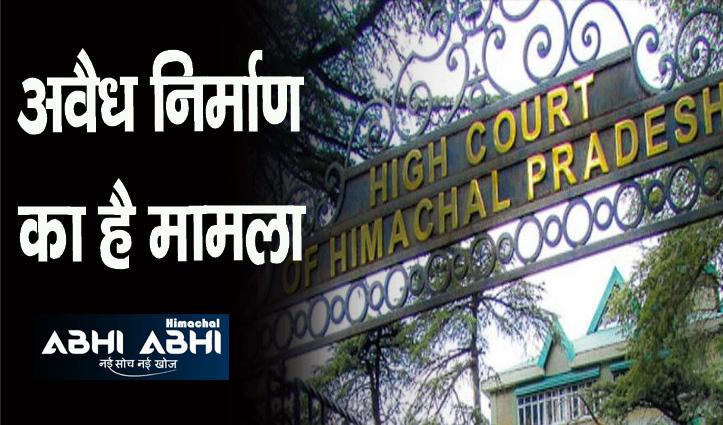 हाईकोर्ट के आदेश: एमसी शिमला की बैठकों में भाग नहीं ले पाएंगे पार्षद संजीव सूद