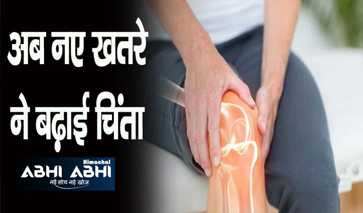 कोरोना से ठीक होने के बाद गल रही मरीजों की हड्डियां, मुंबई में तीन केस