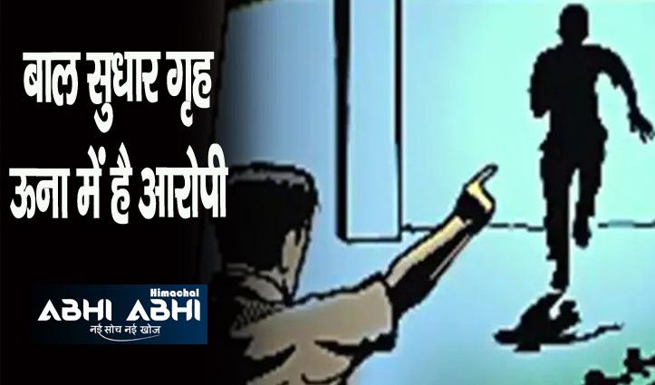 Himachal: पेशी के लिए लाया दुष्कर्म का आरोपी पुलिस को चकमा देकर फरार