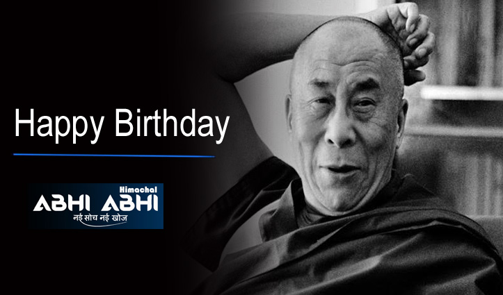 Statement of the Kashag on the 86th Birth Anniversary of the Dalai Lama