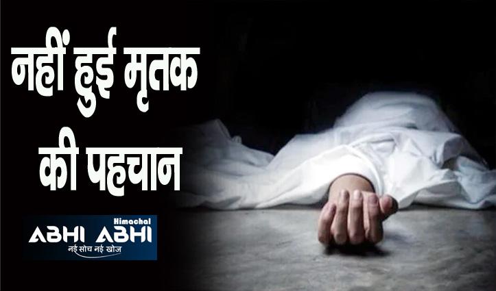 बिलासपुर में खाई में गिरा ट्रक, चालक की गई जान; ऊना में अज्ञात शव बरामद