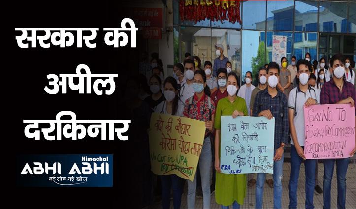 सीएम जयराम की अपील के बाद भी हड़ताल पर जुटे डॉक्टर, 5वें दिन भी बंद रखा काम