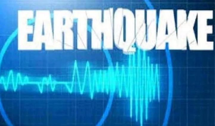 हिमाचल में डोली धरती, शिमला में भूकंप के लगे झटके, 3.6 रही तीव्रता