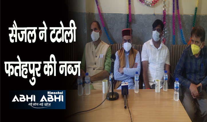 हिमाचल: अस्पतालों में खाली पदों पर होगी भर्ती, स्वास्थ्य मंत्री डॉ राजीव सैजल ने किया खुलासा