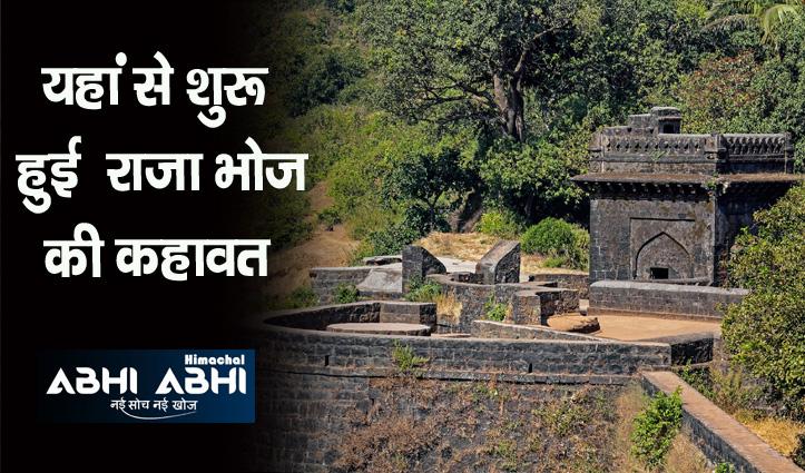 महाराष्ट्र का ये दुर्ग जिसे कहा जाता है 'सांपों का किला', नाम के पीछे की वजह कुछ खास