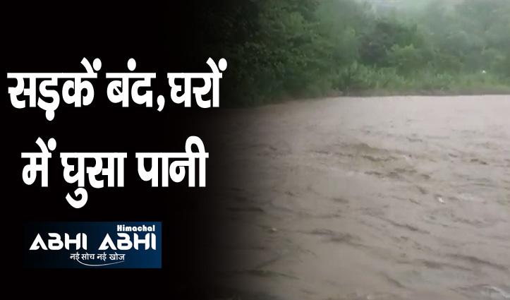 हमीरपुर में बारिश का कहरः भूस्खलन से कई मार्ग बंद, जलभराव से घरों को खतरा