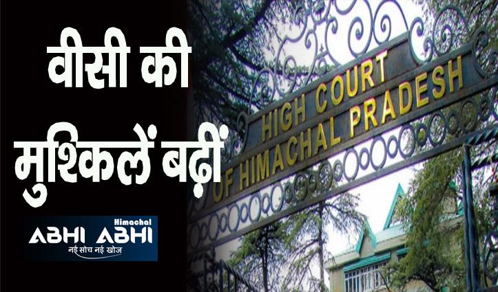 एचपीयू के वीसी की नियुक्ति को चुनौती देने वाली याचिका पर अंतिम सुनवाई 30 को