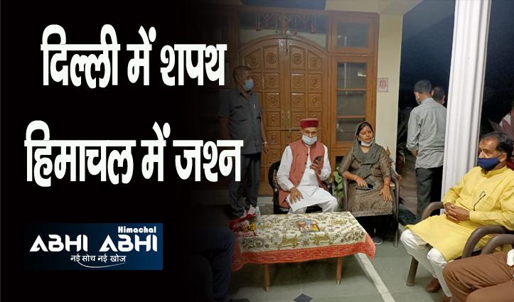 अनुराग ठाकुर के केंद्रीय कैबिनेट मंत्री बनने पर हिमाचल में जश्न, पटाखे फोड़ इजहार की खुशी